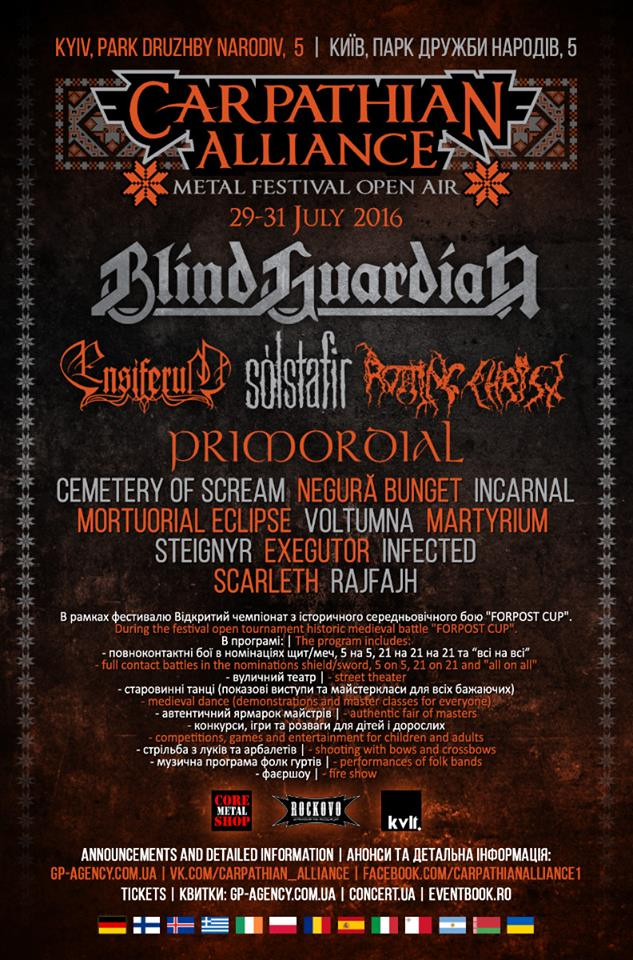 UKR, Kiev - Carpathian Alliance Metal Festival 2016 - Metal